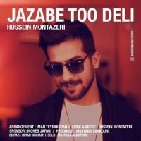 Hossein Montazeri - Jazabe Too Deli