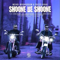 Mehdi Moghaddam Ft Saeed Arab - Shoone Be Shoone