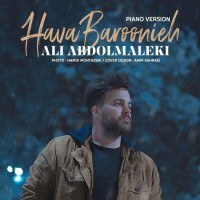 Ali Abdolmaleki - Hava Baroonieh ( Piano Version )