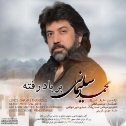 Mohammad Soleymani - Bar Baad Rafteh