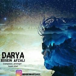 Hosein Afzali - Darya