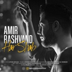 Amir Rashvand - Har Shab