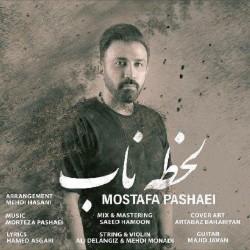 Mostafa Pashaei - Lahzeye Nab