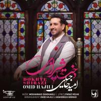 Omid Hajili - Dokhte Shirazi