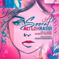 Ali Lohrasbi - Soorat