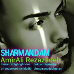 Amirali Rezazadeh - Sharmandam