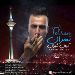 Aryan Shiran - Tehran