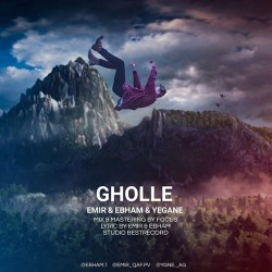 Emir & Ebham - Gholle