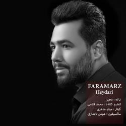 Faramarz Heydari - Bi Boro Bargasht
