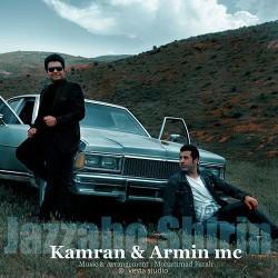 Kamran & Armin Mc - Jazzabo Shirin