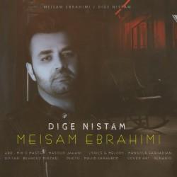Meysam Ebrahimi - Dige Nistam