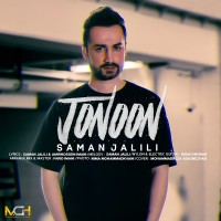 Saman Jalili - Jonoon
