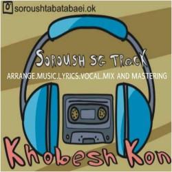 Soroush SG Track - Khoobesh Kon