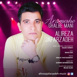 Alireza Jafarzadeh - Arameshe Ghalbe Mani