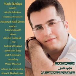 Majid Abediyan - Maste Cheshmat