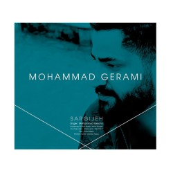 Mohammad Gerami - Sargijeh
