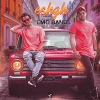 EMO Band - Eshgh