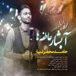 Hamed Mahzarnia - Abshare Atefeha
