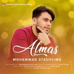 Mohammad Atashsima - Almas