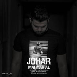 Mahyar Al - Johar
