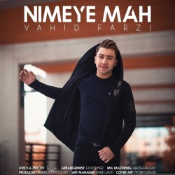 Vahid Farzi - Nimeye Mah