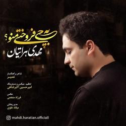 Mahdi Haratian - Be Chi Forookhti Mano