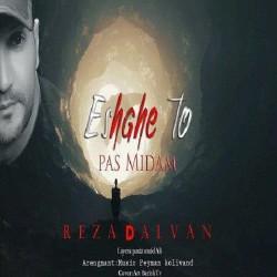 Reza Dalvand - Eshgheto Pas Midam