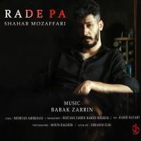 Shahab Mozaffari - Rade Pa
