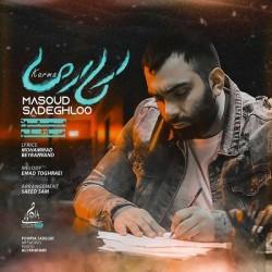 Masoud Sadeghloo - Karma