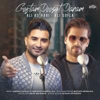 Ali Ashabi & Ali Sofla - Goftam Dooset Daram