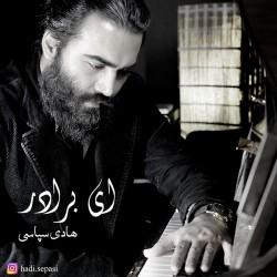 Hadi Sepasi - Ey Baradar