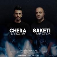 Mehraad Jam & Sina Sarlak - Chera Saketi