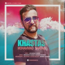Mohammad Shabab - Khastas