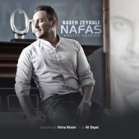 Naser Zeynali - Nafas ( Electro Version )