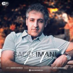 Saeid Imani - Atre To