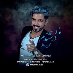 Mohammad Parsafar - Mahe Derakhshandam