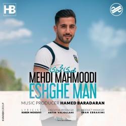 Mehdi Mahmoodi - Eshghe Man