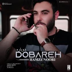 Hamze Noori - Dobareh