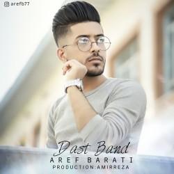 Aref Barati - Dast Band