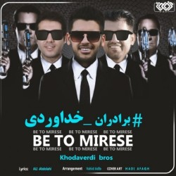 Khodaverdi Bros - Be To Mirese