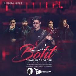 Shahab Sadeghi - Boht