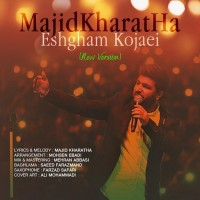 Majid Kharatha - Eshgham Kojaei ( New Version )