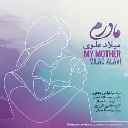 Milad Alavi - Madaram