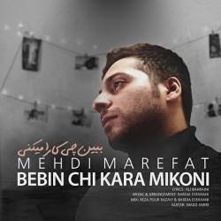 Mehdi Marefat - Bebin Chi Kara Mikoni