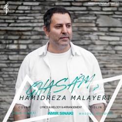 Hamidreza Malayeri - Ghasam
