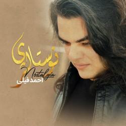 Ahmad Feily - Nostalgia