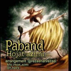 Hojat Azimi - Paband