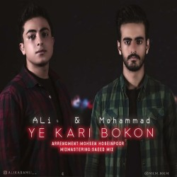 Ali & Mohammad - Ye Kari Bokon