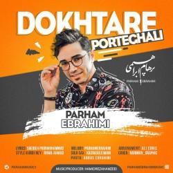 Parham Ebrahimi - Dokhtare Porteghali