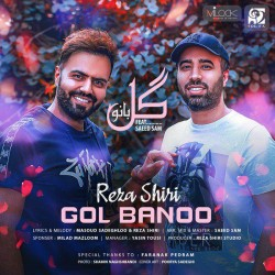 Reza Shiri Ft Saeed Sam - Gol Banoo